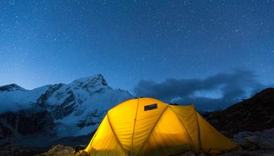 南疆帕米尔高原 卡拉库里湖 慕士塔格峰轻装徒步   9日行程(9日行程)