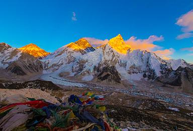 朝圣世界之巅  尼泊尔 EBC徒步加岛峰攀登(17日行程)