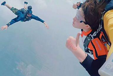 一万英尺高空跳伞  空中之翼天津窦庄机场(1日行程)
