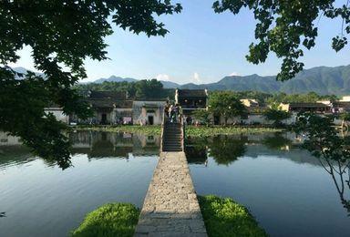 黄山 西海大峡谷 宏村 千岛湖徒步(5日行程)