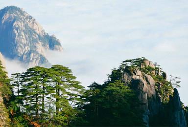 绝美黄山 人间仙境 亲近自然 登顶黄山 醉美云海日出(3日行程)