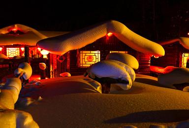 雪乡长白山温泉滑雪 赏雾凇7天(7日行程)