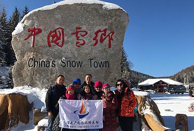 2018梦幻冰雪之旅(7日行程)
