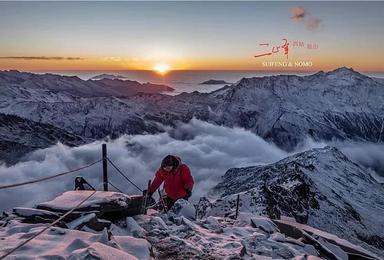 挑战5000级雪山 四姑娘山二峰攀登 长坪沟徒步6日游(6日行程)