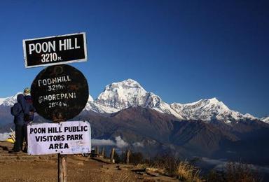 尼泊尔poon hill小环线 精华版(5日行程)