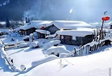 元旦 雪乡 冰雪童话世界 雪乡 雪谷穿越 哈尔滨冰雪大世界(3日行程)
