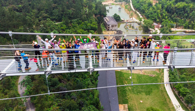 亲子活动 湖州耀武关 玻璃桥 皮划艇 空中吊桥 你敢来挑战吗(1日行程)