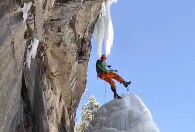 雪山之吻高山团队18年 19年 冬季攀冰培训班 登山必修科目(5日行程)