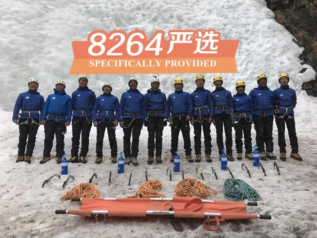 雪山之巅 冰壁梦想2019 2020冬季双桥沟攀冰培训(5日行程)