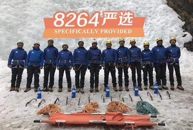 雪山之巅 冰壁梦想 2018 2019冬季双桥沟攀冰培训(5日行程)