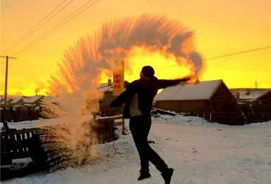 亚布力滑雪二浪河雪乡穿越林海漠河北红村北极村(8日行程)