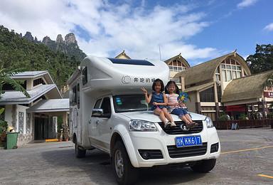 海南房车环岛行 穿越北纬18度热带海岛亲子之旅(7日行程)