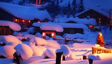 雪乡跨年夜狂欢  住宿雪乡景区内 徒步穿越雪乡 雪谷 雾凇岛(3日行程)
