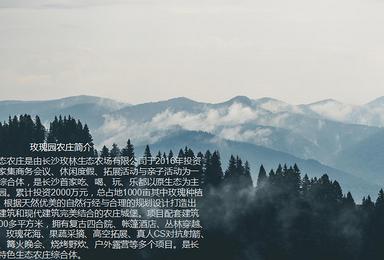 长沙农家乐周边旅游野炊烧烤休闲一日游(1日行程)