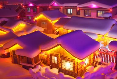 哈尔滨雪乡亚布力 雪乡亚布力滑雪纯玩二日跟团游 无购物无自费(2日行程)