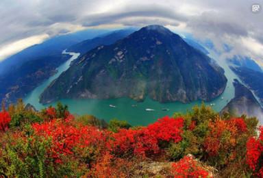 中国十大徒步路线   巫山三峡   红叶节  徒步赏红叶(3日行程)