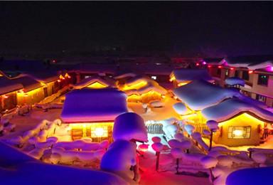 穿越冰雪世界 雪谷 雪乡 闲逛哈尔滨(4日行程)