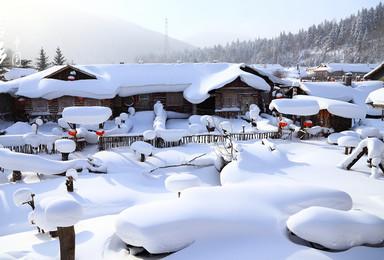 畅游哈尔滨雪谷 雪乡穿越 长白山温泉 吉林滑雪 赏雾凇7天(7日行程)