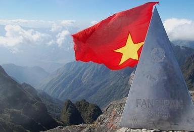 攀登越南第一高峰    番西邦(3日行程)