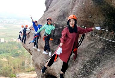 清远马头石徒步赏丹霞画卷 挑战勇敢者的游戏 飞拉达悬崖攀岩(1日行程)