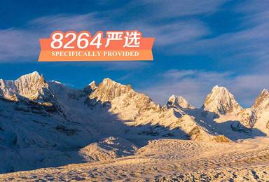 西藏徒步春节活动 进入冰河时代 西藏来古冰川徒步(5日行程)