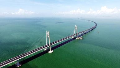 珠海游船看港珠澳大桥 观大桥 看海景 圆明新园感受明清盛世(1日行程)