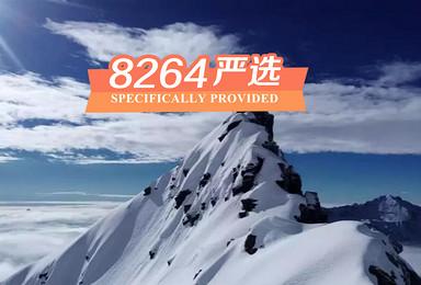 徐老幺山峰新宝5客户端app下载软件四姑娘山大 二 三峰攀登计划(4日行程)