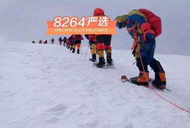 徐老幺山峰户外2019年慕士塔格7546米攀登计划(18日行程)