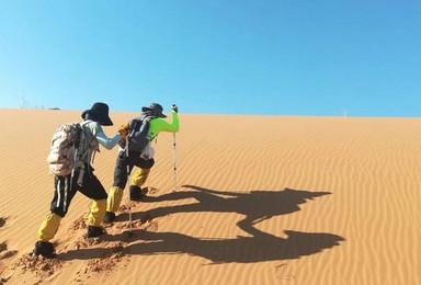 有一种徒步 叫一生必走的旅行 腾格里沙漠 免费使用登山杖鞋套(4日行程)