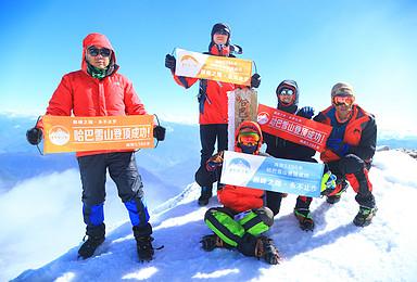 哈巴雪山登山 挑战5396人生的第一座高峰(4日行程)