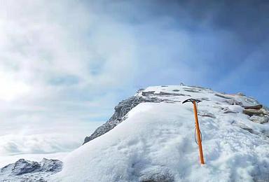 哈巴雪山5396米攀登全程1对1向导(5日行程)