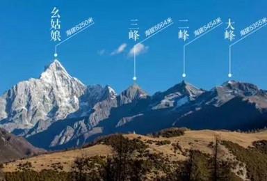 人生第一座五千米雪山攀登初体验四姑娘山大二峰攀登(3日行程)