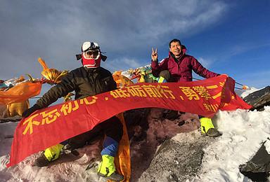 初级雪山攀登  四姑娘山二峰 大海子露营 人生第一座5千米(6日行程)
