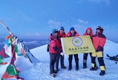 2019五一国庆 青海玉珠峰6178攀登计划(6日行程)