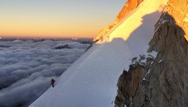 2019全年贡嘎卫峰金银山6410米攀登计划 难度大于雀儿山(10日行程)