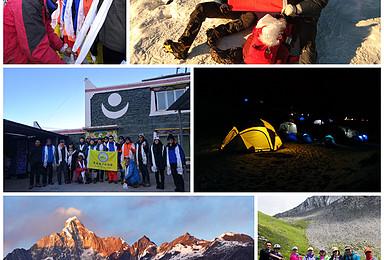 四姑娘山 二峰 5276米攀登计划 每天发团(4日行程)