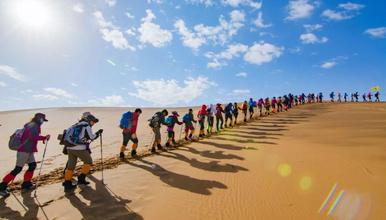 路遥远 我们一起走 腾格里沙漠徒步3日游(3日行程)