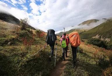 秘境贡嘎 贡嘎山全线徒步穿越挑战之旅(8日行程)