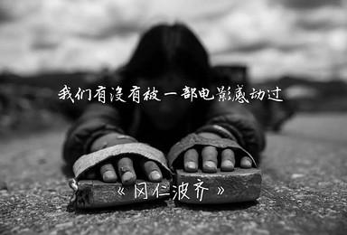 阿里守望天际 朝圣西藏圣湖珠峰 古格王朝 岗仁波齐(8日行程)