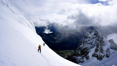 贡嘎卫峰 金银山6410米攀登 难度大于玉珠峰(9日行程)