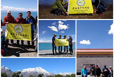 阿里大北线 40冰川 珠峰 神山 圣湖 藏北无人区越野之旅(15日行程)