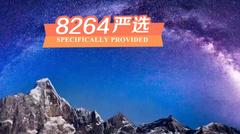 星空bwin手机客户端探险四姑娘山大 二 三峰2019年攀登计划(4日行程)