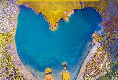 香巴拉深处 白菩萨的九天瑶池 龙措 眼镜海 天心池 8湖连穿(6日行程)
