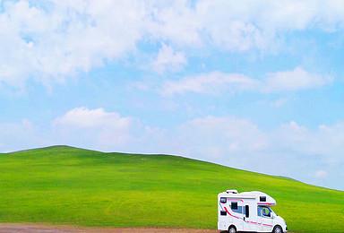 呼伦贝尔超级房车旅行 带您体验最美的风光5日游(5日行程)