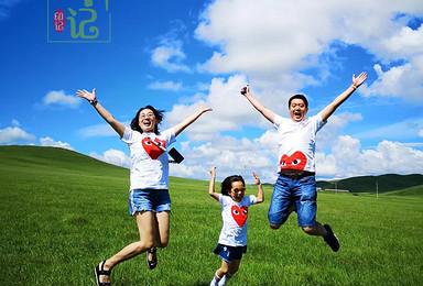 呼伦贝尔暑期 大手牵小手   欢乐草原牧羊娃 亲子游学活动(6日行程)