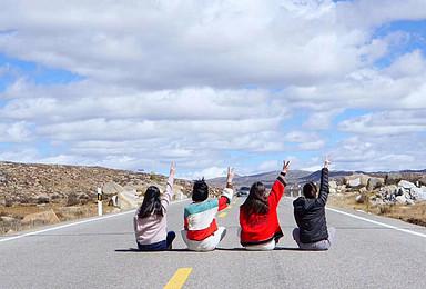 醉美川藏公路 稻城亚丁 色达 波密 拉萨 旅拍拼车游(10日行程)
