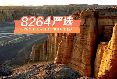 高端穿越路線 走進無人區 古絲綢之路 大海道穿越(8日行程)