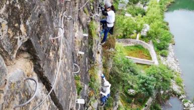 岩壁探险 飞拉达|绝壁上的舞者 乐佛山飞拉达高级道体验(1日行程)