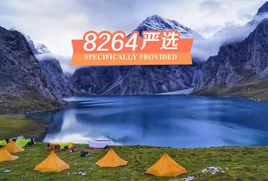 中国十大徒步路线之乌孙古道 迷失在天堂的角落(7日行程)