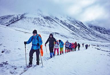 挑戰貢嘎全線-徒步穿越蜀山之王大環線100公里(8日行程)